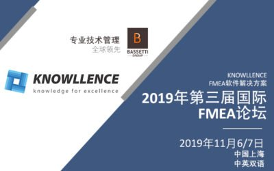 Come and meet us at 3rd Forum FMEA Shanghai, China !