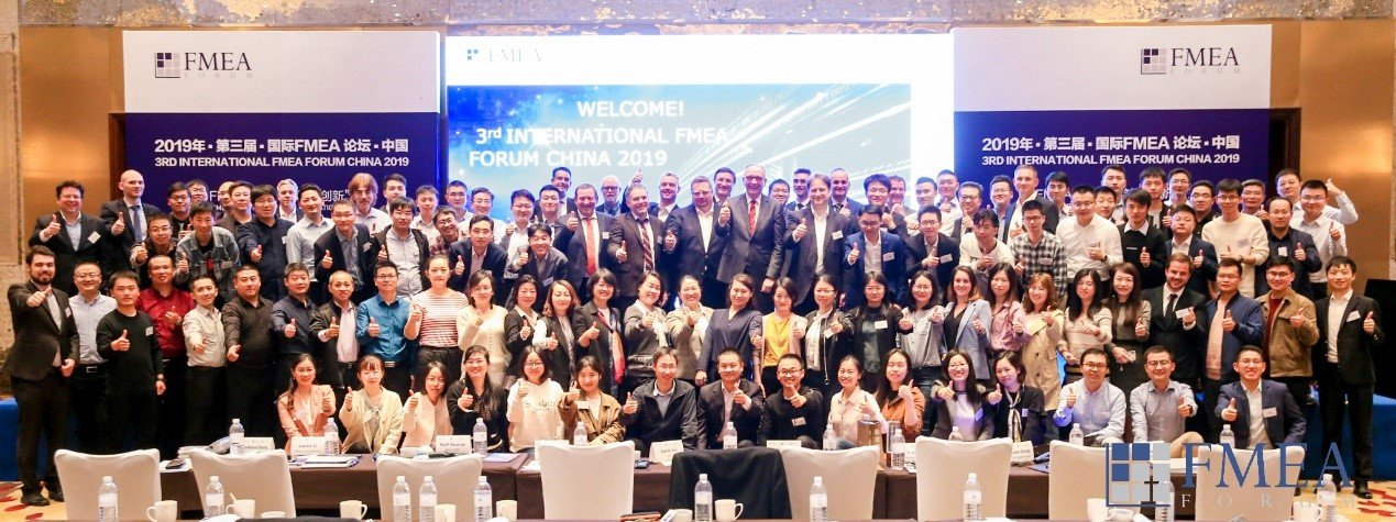 General view of FMEA forum in Shanghai, China- 2019